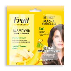 Nourishing Shampoo for All Types of Hair Banana and Murumuru Butter + 3-in-1 Nourishing Mask for All Types of Hair Banana and Murumuru Butter