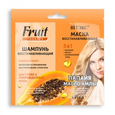 Restoring Shampoo for Dry and Damaged Hair Papaya and Amla Oil + 3-in-1 Restoring Mask for Dry and Damaged Hair Papaya and Amla Oil