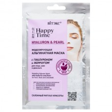 Modelling Alginate Mask with Hyaluron and Pearl for Face, Neck and Décolleté