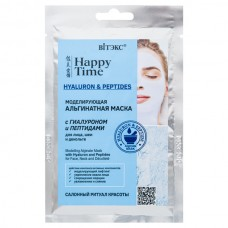Modelling Alginate Mask with Hyaluron and Peptides for Face, Neck and Décolleté