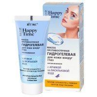 "ANTI-PUFFINES HUDROGEL EYE MASK with ARNICA and CORNFLOWER WATER ""Happy Time"""