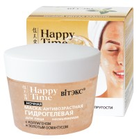 "NIGHT ANTI-AGE HYDROGEL MASK for face with COLLAGEN and GOLDEN OSMANTHUS ""Happy Time"""