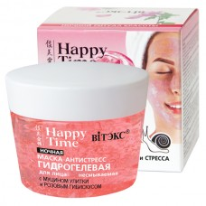 "NIGHT ANTISTRESS HYDROGEL MASK for Face with SNAIL MUCIN and PINK HIBISCUS ""Happy Time"""