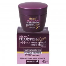 NIGHT Cream for Face, Neck and Décolleté 45+