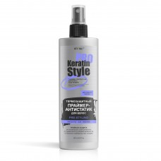 "Thermal Protective Antistatic Hair Primer ""KERATIN PRO Style"""
