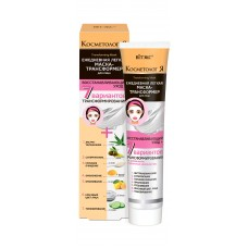 Daily Easy Face Mask Transformer 7 Variants