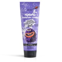 "MONSTER-BUBBLE 2in1 Baby Shampoo and Shower Gel ""KOSMO KIDS"""