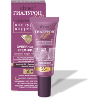 Superlifting Cream-Filler for the skin around the Eyes and Lips 55+