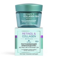 Smoothing Cream-Concentrate for Face, Neck and Eye Area, 55+, 24 h