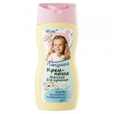 Baby Bath Cream-Foam