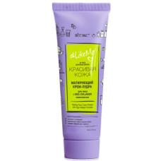 Matting Face Cream-Powder with Egg-Collagen Complex, 24 hours