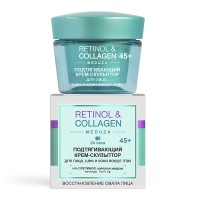 FIRMING SCULPTOR CREAM for face, neck and eye area, 45+, 24 h