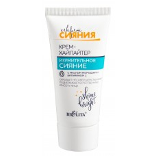 Amazing Shine Cream Highlighter with Cloudberry Seed Oil & Vitamin C