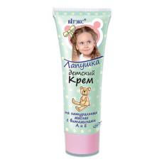 Children cream with natural oils