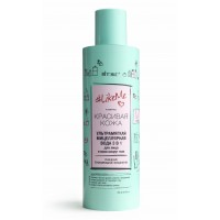 ULTRASOFT MICELLAR WATER 3-IN-1 FOR FACE AND EYE AREA / 200ml