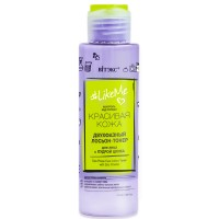 Two Phase Face Lotion-Toner with Zinc Powder