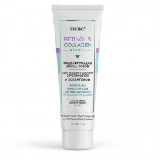 MODELLING MASK-COCOON with retinol and collagen for face, neck and décolleté
