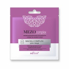MASK-COMPLEX for the face against age-related skin changes / 1 piece