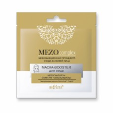 "MASK-BOOSTER Facial Mesogialuron ""Lifting + Rejuvenation"" / 1 pc"