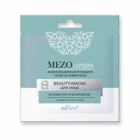 BEAUTY-MASK for the face Instantaneous transformation / 1 pc