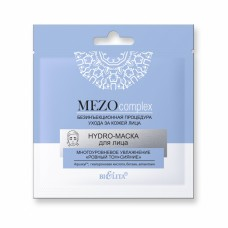 "HYDRO-MASK for the face Multi-level hydration ""Smooth tone + Light"" / 1 pc."