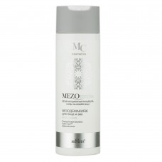 Face & Eye Meso Make-up Remover GENTLE CLEANSING