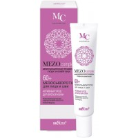 Active Care for Mature Skin Face and Neck Meso Serum 60+