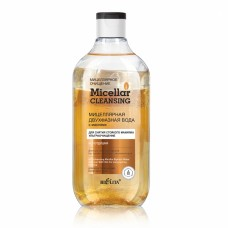 Ultracleansing Micellar Biphase Water Remover with Oils for Long-Lasting Makeup