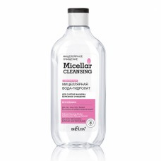 Delicate Cleansing Micellar Hydrolat-Water Makeup Remover