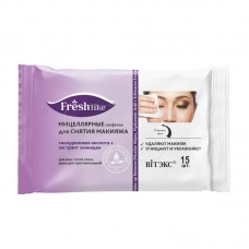 Make-up Remover Micellar Wipes, Hyaluronic Acid + Echinacea Extract 15pcs.