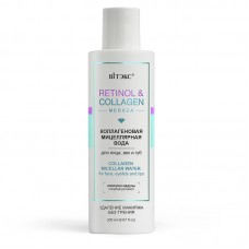 COLLAGEN MICELLAR WATER for face, eyelids and lips