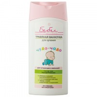 """Herbal Bath for Infants and Babies """"Miracle Child"""""""