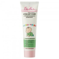 """Baby Cream with D-panthenol and Chamomile """"Miracle Child"""""""