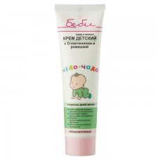 "Baby Cream with D-panthenol and Chamomile ""Miracle Child"""