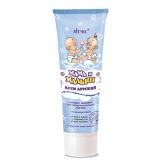 """D-Panthenol and Chamomile Baby Cream """"Mom and Baby"""""""