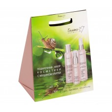"""Gift set """"WITH SNAIL MUCIN"""" (body milk, face day cream, cleansing foam)"""