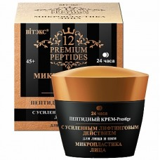 Peptide Cream-Prestige with Intensified Lifting Action for Face and Neck 24h 45+ / 45ml