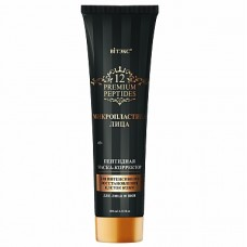 Peptide Mask-Corrector for Intensive Skin Cell Renewal for Face and Neck / 100ml