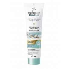 Coral Polishing Facial Cream-Scrub