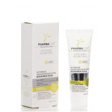 "Active Moisturizing facial Cream ""Biodermin Acne"" ""PHARMACOS"""