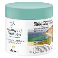 Termoactive Mud Thalasso Body Wrapping for Problem Areas