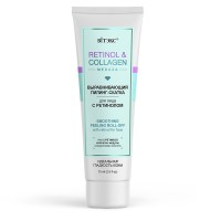 SMOOTHING PEELING ROLL-OFF with retinol for face