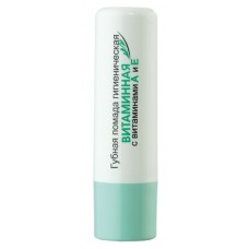 Hygienic lipstick with VITAMINS A and E