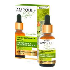 Anti-Acne Pore Narrowing Peeling Serum for Face, Matting Effect