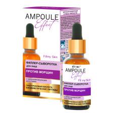 Anti-Wrinkle Filler Serum for Face, Myorelaxing Effect