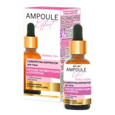 Anti-Pigmentation Anti-Cuperosis Corrector Serum for Face, Lightening Effect