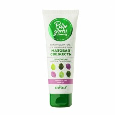 "Matting Gel for facial washing Matte Freshness ""Pure Green"" Belita"