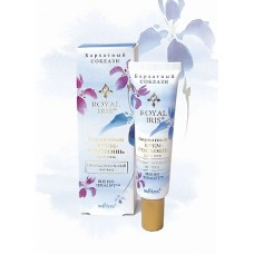 Seductive Sight Eye Velvet Cream-Luxury / 30ml