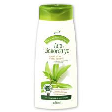 Sweet flag and Basket plant Strengthening Shampoo for Hair Loss Prevention
