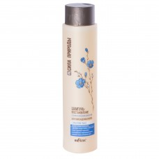 Recovery Shampoo with Flax oil for Damaged hair with an Antistatic effect